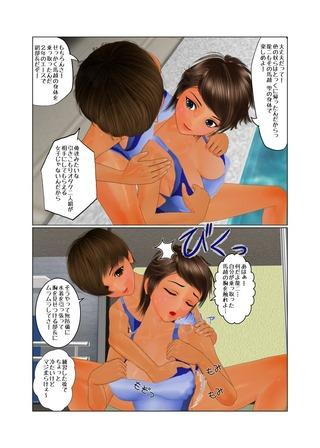 kyouei_rezu1_014