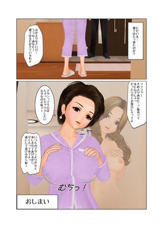 hahanusume_018