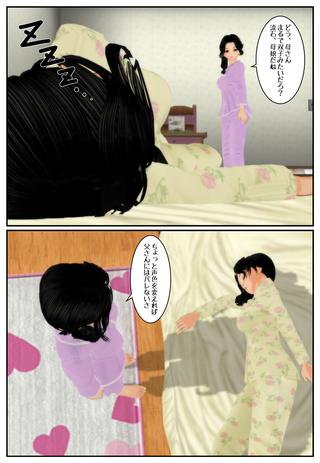yugami4_013