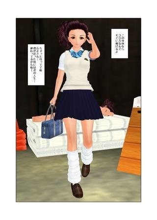 shikaeshi1_016