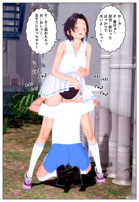 いろいろ〜_002
