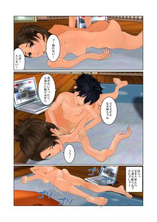sinnyu3_024