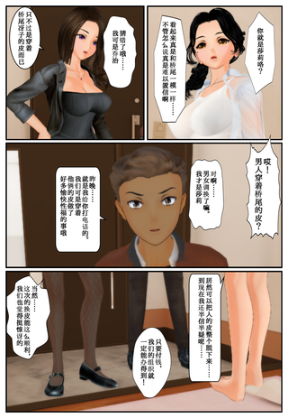 kekkon_cha3_002