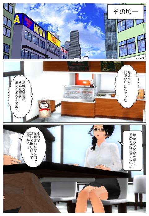 yakkai-3_050
