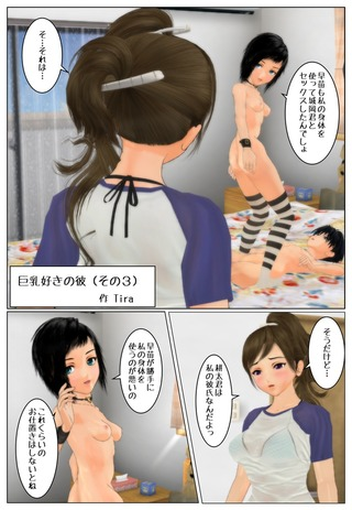 kasitene4_001