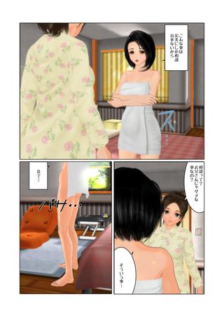 sinnyu3_002