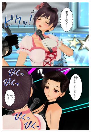 idol_005