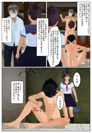 docchi1_028