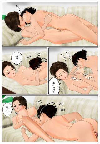 yakkai-2_010