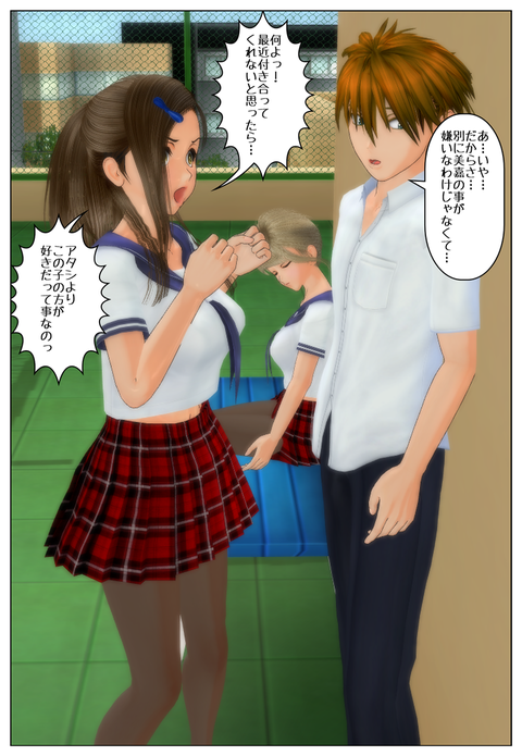 喧嘩_001