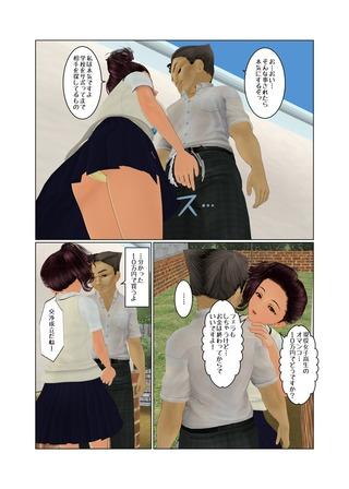 shikaeshi1_018