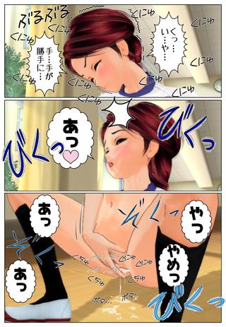 ayaturi_joshi_003