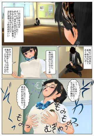 joshikousei_hyoui_002