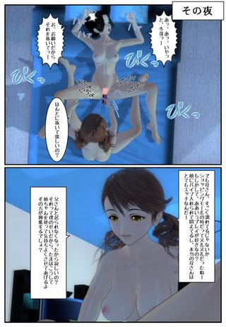 yugami6_006