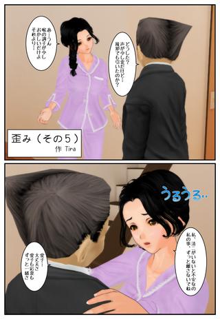 yugami5_001