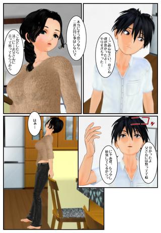 yugami2_007