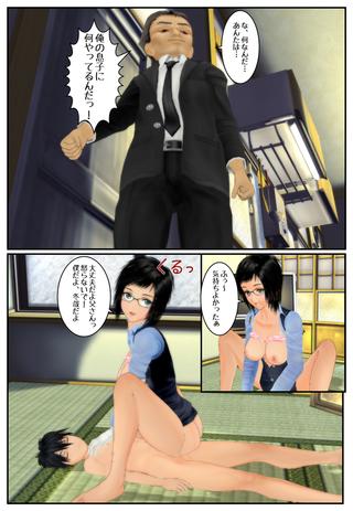 yugami6_012