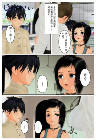 kyonyu1_cha_004