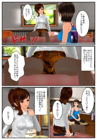 surprise2_008