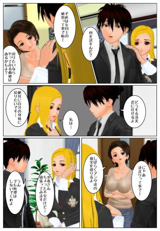 tsuma_gal1_015