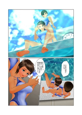kyouei_rezu1_012