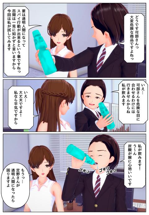 テレビショッピング6_003