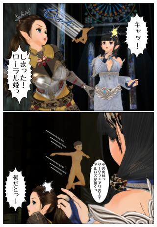 torihiki1_003