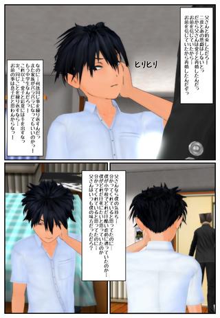 yugami4_005