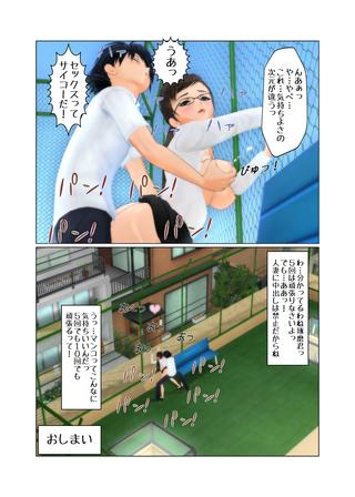 kyouei_rezu3_024