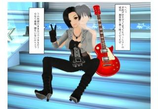 band_001