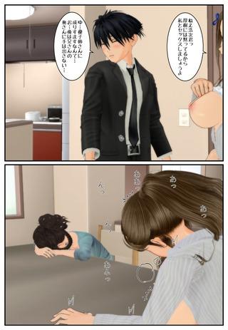 snsen_rori_012