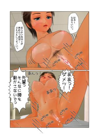 kyouei_rezu3_012