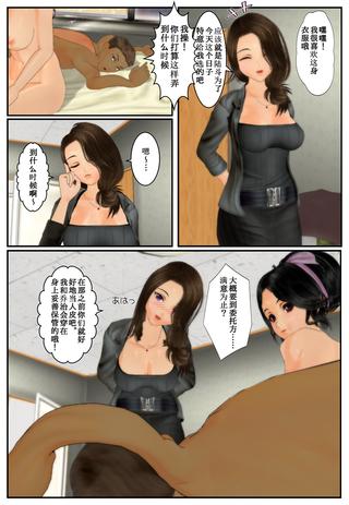 kekkon_cha2_023