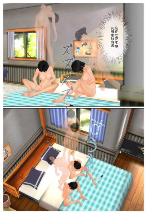 futagosimai2_cha_023