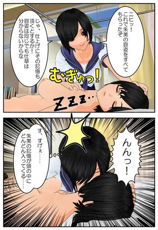 kanzencopy2_010