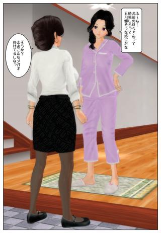 hahakurabe_001