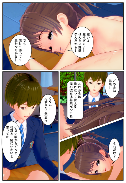豹変_049