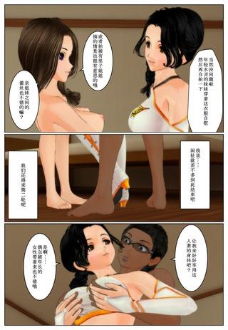 buntama2_3_cha_008