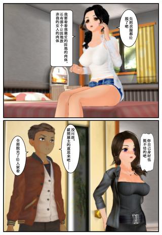 kekkon_cha3_005