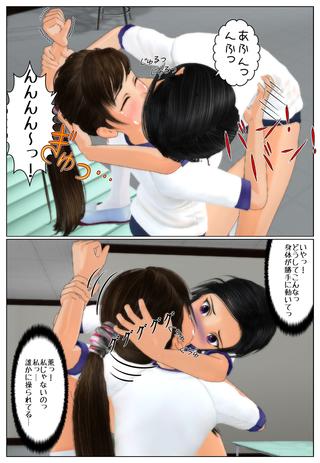 ayaturi_joshi_002