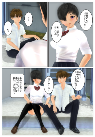 ikinari2_016