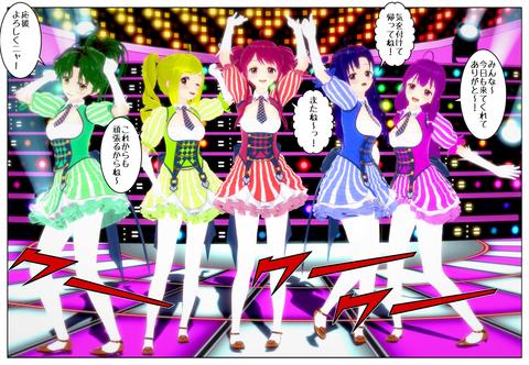 アイドルグループ1_001