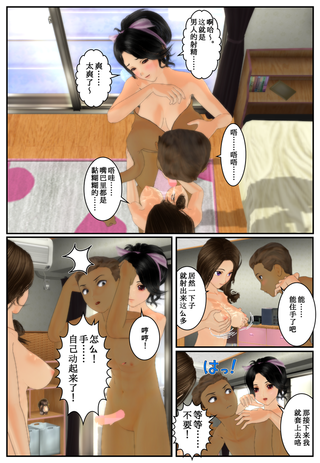 kekkon_cha1_015