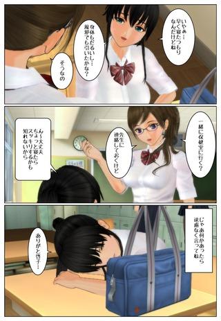 ikinari6_015