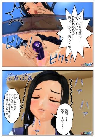 ts_hyoui_002