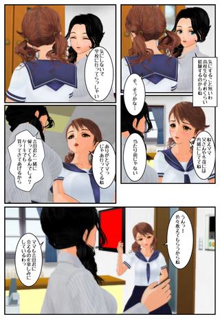 yugami3_014