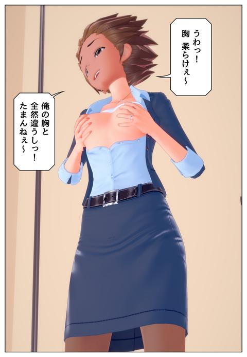野口先生と合体_003