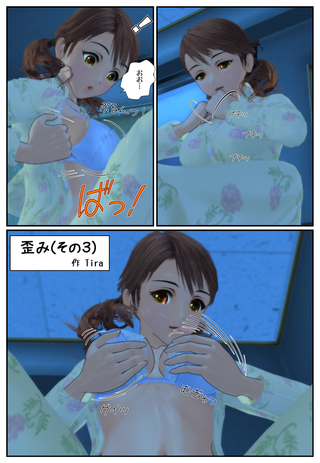 yugami3_001