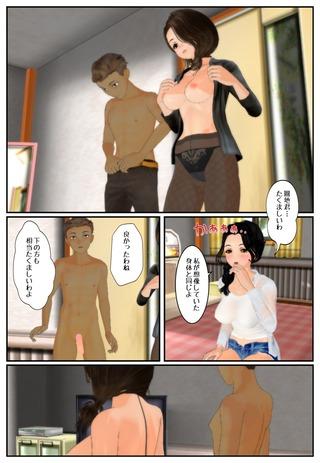 sinkon_kawa3_006