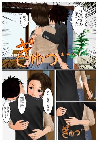 yakkai-2_003